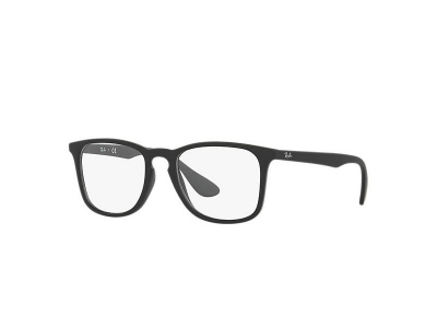 Dioptrické okuliare Ray-Ban RX7074 5364