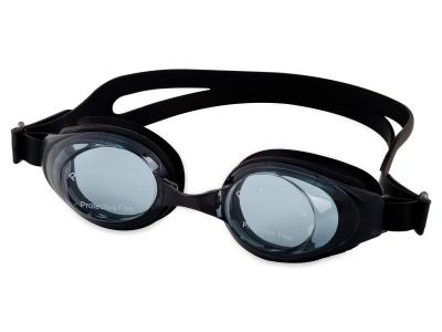 Plavecké okuliare Neptun - čierne